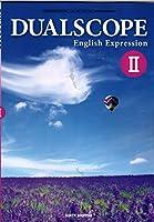 DUALSCOPE English Exxpression Ⅱ [教番:英Ⅰ/325]