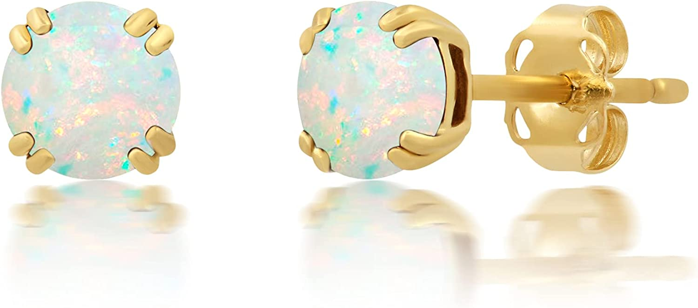 Nicole Miller Fine Jewelry - Solid 10k Gold Minimalist 5mm Round Double Prong Gemstone Stud Earrings