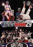 覆面MANIA 29/覆面プロレスエンターテインメント(2015.3.8/新宿FACE)
