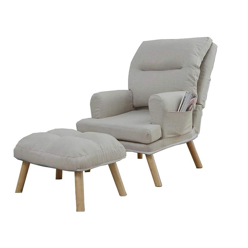 現代の名前改修するデッキチェアレジャーソファ椅子ダイニングチェア背もたれアームチェアパティオガーデンチェアバルコニーサンラウンジャードレッシングテーブルコンピュータチェア (Color : Khaki)