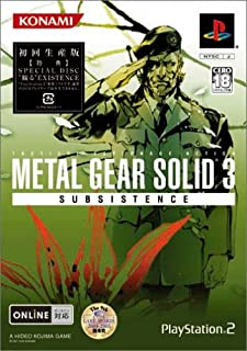 Metal Gear Solid 3 Subsistence [First Print Limited Edition] [Japan Import]