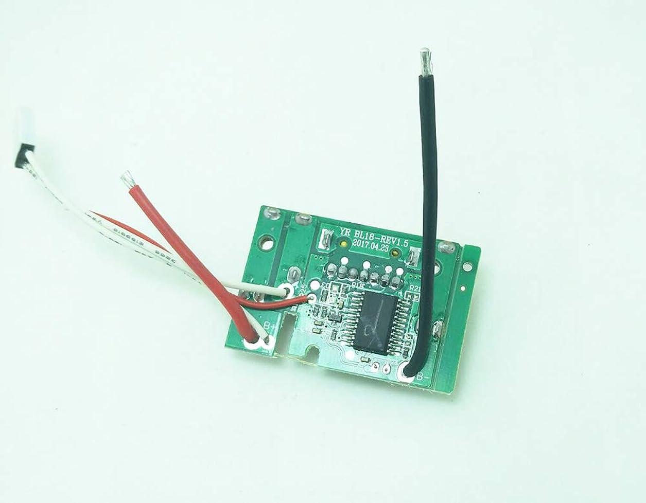 政治家の適合引き出すFor Makita(マキタ) 18V 3.0 AH 4.0AH 6AHバッテリーBL1830 BL1840 BL1850 LXT400 PCB回路基板 電池保護サーキットボード