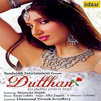 Dullhan Ko Dulha Pyara Lage