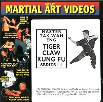 Tiger Claw Kung Fu Video 2  Tiger Claw Buddha Hand Form Tiger Claw Sabre & Weapon Vs Weapon Techniques