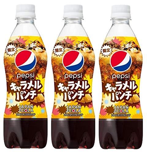 サントリー ペプシ ジャパンコーラ キャラメルパンチ 490ml ×3本