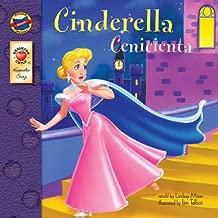Cinderella: Cenicienta – Bilingual English and Spanish Children's Book Keepsake Stories, PreK–3