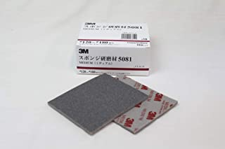 3M スポンジ研磨材 ミディアム 5081 10枚入り 5081ASD(5081)(#120-#180)
