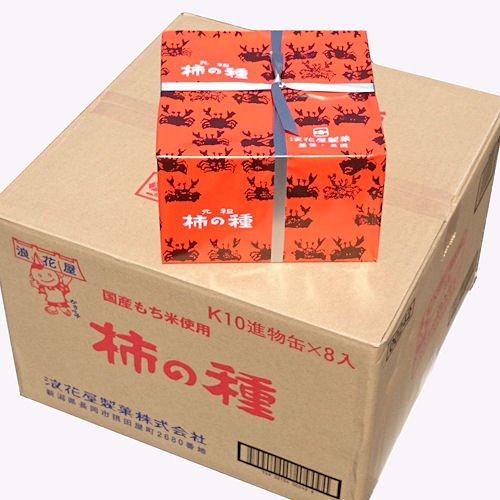 柿の種 進物缶 27g×12袋(1ケース8缶入)