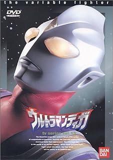 ウルトラマンティガ Vol.13 [DVD]