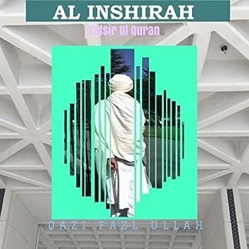Al Inshirah  Tafsir Ul Quran