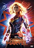 Captain Marvel dvd ( DVD)