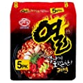 Ottogi Ramen,Yeul, 120g, (Pack of 5)