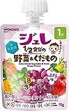 和光堂 1歳からのMYジュレドリンク 1/2食分の野菜&くだもの ぶどう味 70g【6個セット】