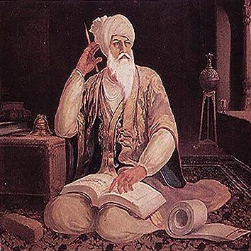 Dil Agar (Gazal of Bhai Nand Lal)