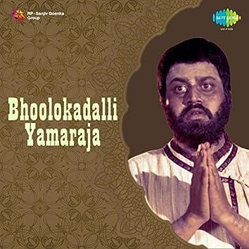 Bhoolokadalli Yamaraja (Original Motion Picture Soundtrack)