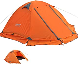 Kazumiya テント 2人用 キャンプテント ツーリングテント PU4000MM アウトドア 4シーズン 登山 山岳 前室 二重層 高通気性 防雨 防風 防寒 紫外線カット