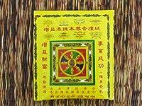 台湾-彩蓮観音の金運、仕事運に効果があると云われるお香が入った香袋 増益準堤本尊香壇城