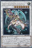 遊戯王 RIRA-JP038 フォーチュンレディ・エヴァリー (日本語版 シークレットレア) ライジング・ランペイジ