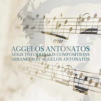 Mikis Theodorakis Compositions Arranged by Aggelos Antonatos