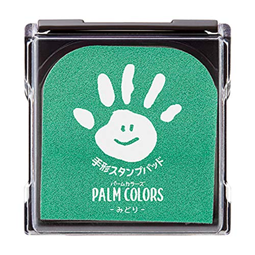 シャチハタ 手形スタンプパッド PalmColors みどり HPS-A/H-G