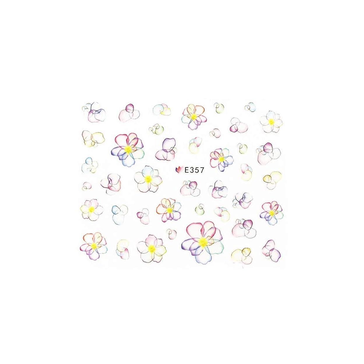 スリッパヒューム分散ネイルシール カラフルシフォンフラワーシール【E357】レジン マニキュア 水彩 花 フラワー