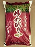 新米 令和元年産 北海道蘭越産 ゆめぴりか 無洗米10kg(5kg×2袋)