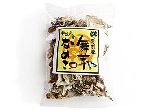 乾燥きのこミックス 45g (愛別町産舞茸 北海道産なめこ)愛別産まいたけ 北海道ナメコ(干しマイタケ 干し滑子)旨味凝縮(料理素材 ドライ野菜)