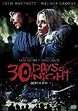 30デイズ・ナイト DVD