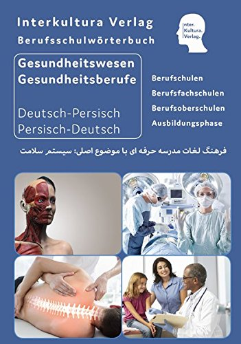 Interkultura Berufsschulwörterbuch für Gesundheitswesen und Gesundheitsberufe: Deutsch-Persisch: Deutsch-Persisch-Dari / Persisch-Dari -Deutsch (Berufsschulwörterbuch / Deutsch-Persisch / Dari)