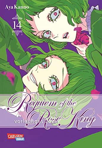 Requiem of the Rose King 14: Düsterer Manga um den Krieg der Rosen... (14)