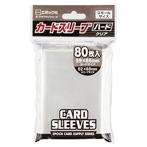 エポック社 カードスリーブ ハード クリア スモールサイズ 80枚入 5個セット