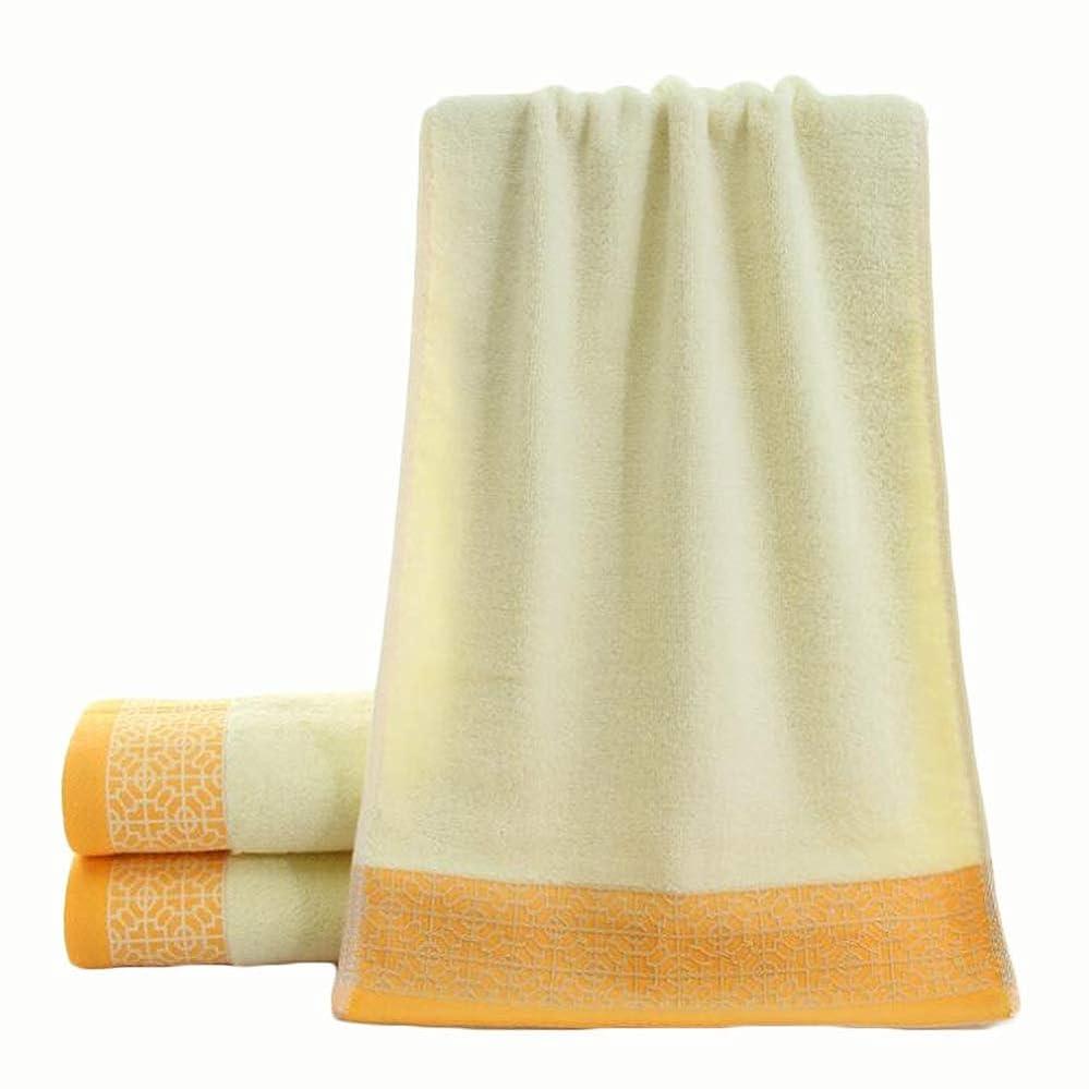 素人化粧承認するCXUNKK 2PCS / LOT家庭用綿肥厚ソフトファッションタオル (Color : Yellow)