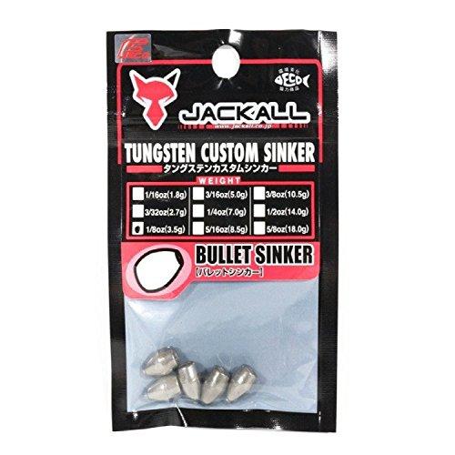 JACKALL(ジャッカル) シンカー JKタングステン カスタムシンカーバレット 3.5g(1/8oz) 5個