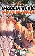 Shaolin Devil Shaolin Angel VHS