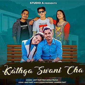 Kathga Swani Cha