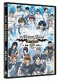 テニプリ BEST FESTA!! 青学 vs 氷帝[Blu-ray/ブルーレイ]