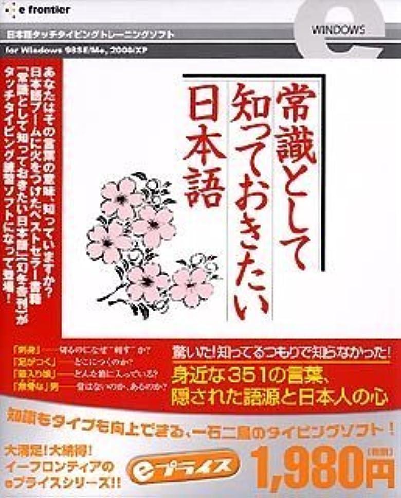 変形するドレインバーガー常識として知っておきたい日本語