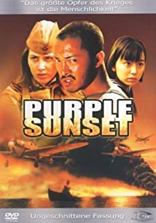 Best purple sunset 2001 Reviews