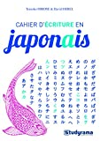 Cahier d'écriture en japonais - STUDYRAMA - 07/03/2017
