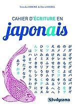 Cahier d'écriture en japonais de Lucie Bertrand