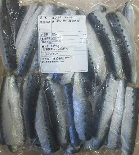 国産 ( 愛知県 ) 真いわし フィーレ 500g×24P 業務用 冷凍 加熱用 鰯 いわし フィレ