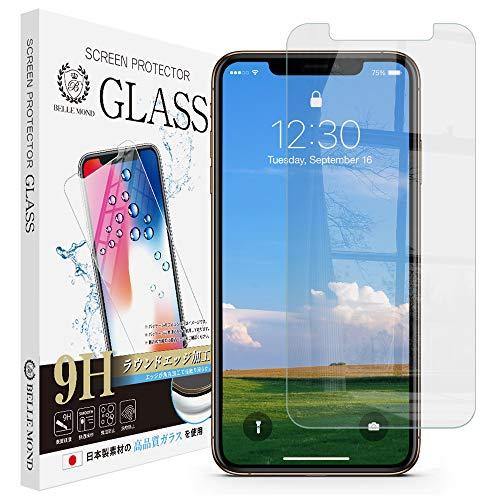 iPhone 11 Pro/iPhone XS/iPhone X 透明 ガラスフィルム 日本製素材 高透過 硬度9H 指紋防止 気泡防止 強化ガラス 保護フィルム 【BELLEMOND(ベルモンド)】 iPhone 11 Pro/XS/X GCL 424