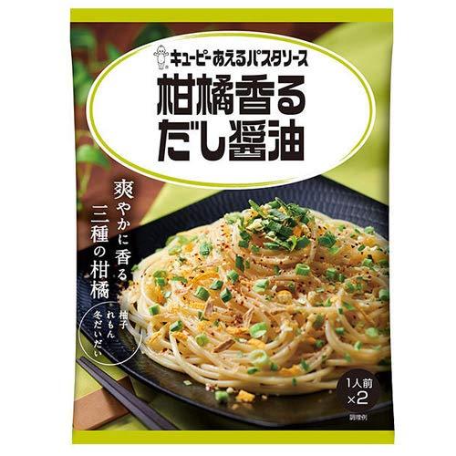 キューピー あえるパスタソース 柑橘香るだし醤油 2人前(26.7g)×3個