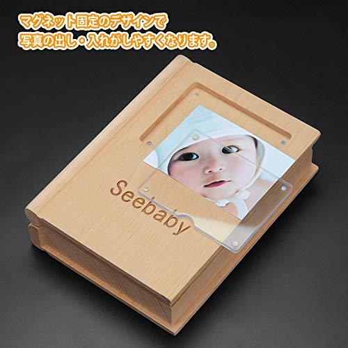 Seebaby 乳歯ケース Seebaby 乳歯入れ 赤ちゃん用 記念 木製 写真入れ 名前と抜けた日シール付き 乾燥用綿付き うぶ毛を入れるミニボトル付き