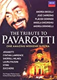 Various Artists - The Tribute to Pavarotti: One Amazing Weekend in Petra [2 DVDs]
