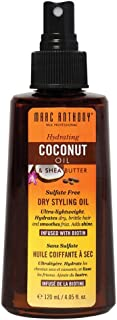 Marc Anthony Coconut Oil Dry Styling Oil 4.05oz Pump (2 Pack)