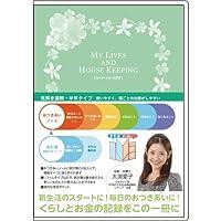 ナカバヤシ ナカバヤシ 大渕愛子先生監修 私のおつきあい家計簿 グリーン 週間半年タイプ HBR-B506G E399326H