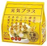 ひかり 元気プラス 即席生みそ汁 生姜入り 20食 袋382.4g