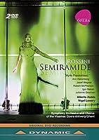 ロッシーニ:歌劇《セミラーミデ》 [DVD, 2disc]