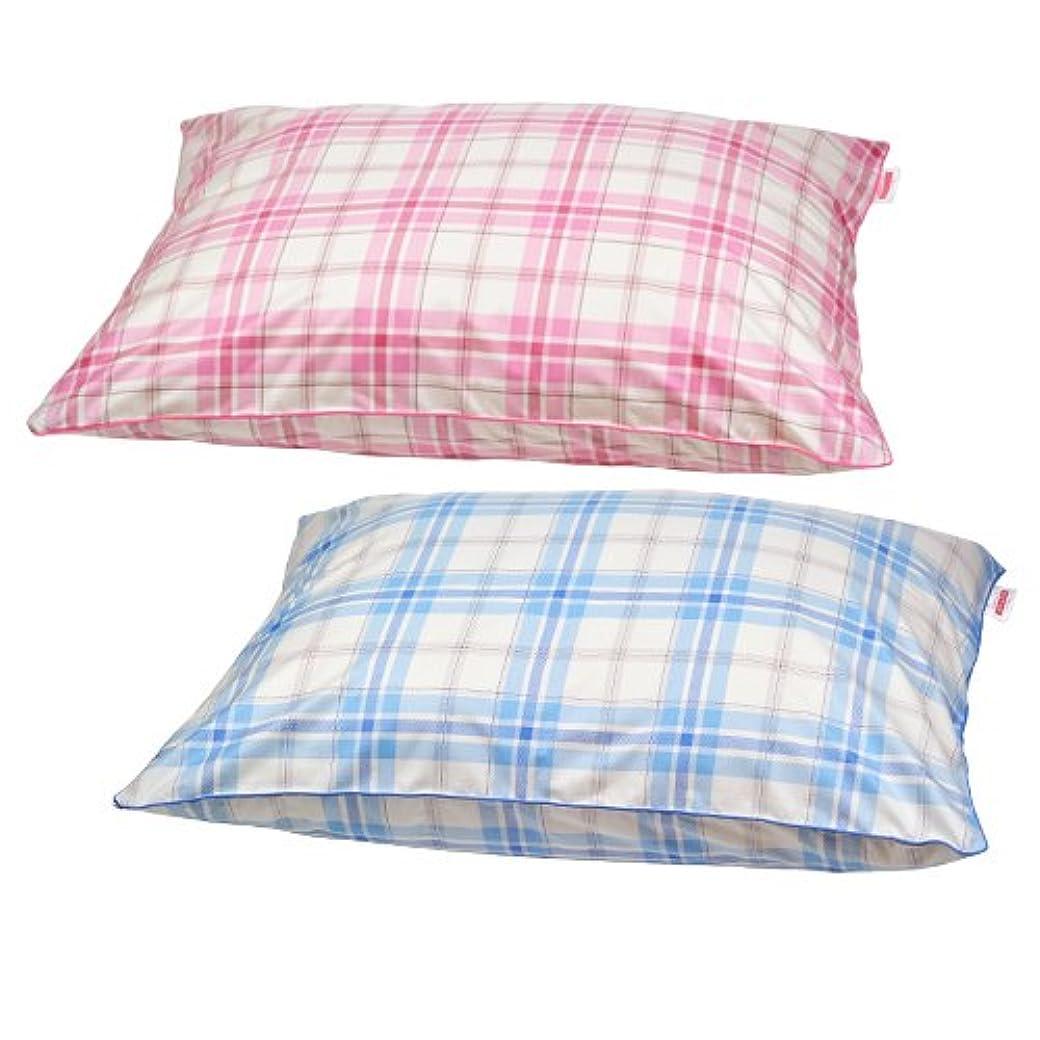 出会いカウントアップアスリート枕カバー 50×70cmの枕用 ファスナー式 タータンチェック パイピング仕上げ 安心の日本製 ブルー